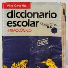 Diccionarios de segunda mano: DICCIONARIO ESCOLAR ETIMOLOGICO MAGISTERIO - VICTOR GARCIA HOZ. Lote 254907765