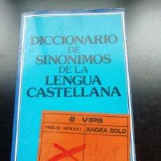 Diccionarios de segunda mano: DICCIONARIO DE SINONIMOS DE LA LENGUA CASTELLANA. Lote 257922615