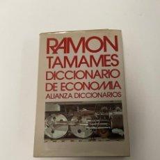 Diccionarios de segunda mano: DICCIONARIO DE ECONOMÍA. Lote 258069585