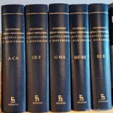 Livros em segunda mão: DICCIONARIO CRITICO ETIMOLOGICO CASTELLANO E HISPANICO - COROMINAS - PASCUAL - GREDOS - 5 TOMOS. Lote 260722080