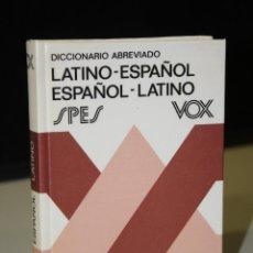 Diccionarios de segunda mano: DICCIONARIO ABREVIADO LATINO-ESPAÑOL. ESPAÑOL-LATINO. VOX.. Lote 261215285