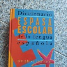 Diccionarios de segunda mano: DICCIONARIO ESPASA ESCOLAR DE LA LENGUA ESPAÑOLA - ILUSTRADO A TODO COLOR. Lote 262789625