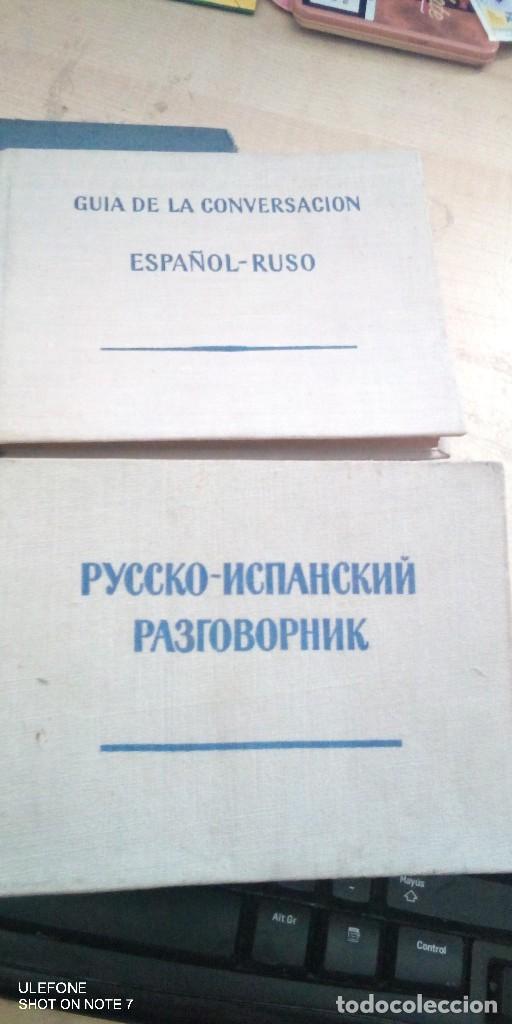 GUIA DE LA CONVERSACION ESPAÑOL-RUO Y OTRO DE RUSO ESPAÑOL 1963-1964 (Libros de Segunda Mano - Diccionarios)