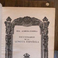 Diccionarios de segunda mano: DICCIONARIO REAL ACADEMIA DE LA LENGUA ESPAÑOLA. Lote 263190475