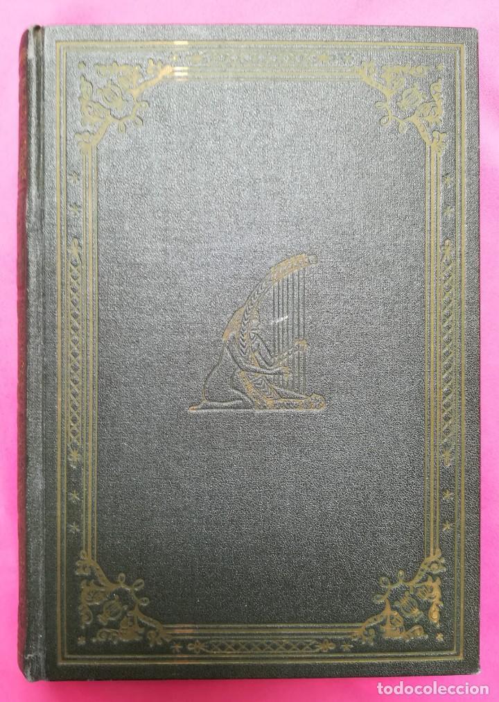 Diccionarios de segunda mano: DICCIONARIO ENCICLOPÉDICO DE LA MÚSICA - 1947 - CENTRAL CATALANA PUBLICACIONES - PJRB - Foto 7 - 263210860