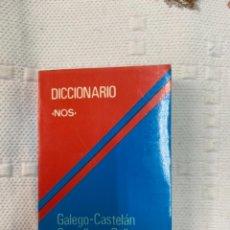 Diccionarios de segunda mano: DICCIONARIO ESPAÑOL GALLEGO.. Lote 263765775
