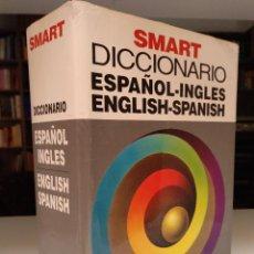 Libri di seconda mano: DICCIONARIO INGLÉS-ESPAÑOL/SPANISH/ENGLISH. SMART. OCÉANO. PEDIDO MÍNIMO 5€. Lote 264474549