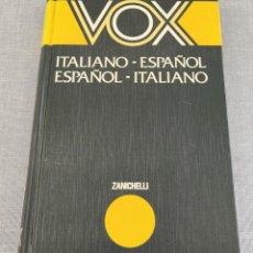 Diccionarios de segunda mano: LIBRO DICCIONARIO VOX ITALIANO - ESPAÑOL. Lote 267262344
