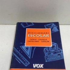 Diccionarios de segunda mano: DICCIONARI ESCOLAR CATALÀ-CASTELLÀ VOX EDUCACIÓ SPES EDITORIAL MARZO 2002. Lote 269050303