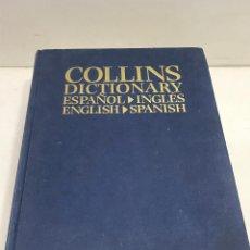 Diccionarios de segunda mano: COLLINS DICTIONARY ESPAÑOL-INGLES / ENGLISH-SPANISH 7ª EDICIÓN 2003. Lote 269051418