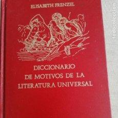 Libri di seconda mano: DICCIONARIO DE MOTIVOS DE LA LITERATURA UNIVERSAL. ELISABETH FRENZEL. GREDOS 1980 411PP. Lote 270537723