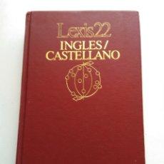 Diccionarios de segunda mano: DICCIONARIO INGLÉS-CASTELLANO/LEXIS. Lote 270752998