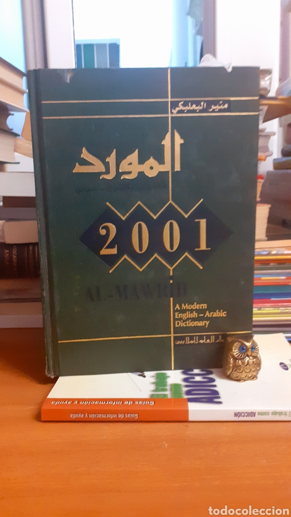 2001 - AL MAWRID -A MODERN ENGLISH ARABIC DICTIONARY (Libros de Segunda Mano - Diccionarios)