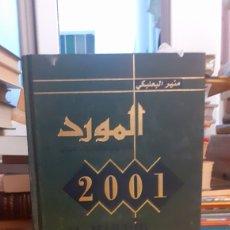 Diccionarios de segunda mano: 2001 - AL MAWRID -A MODERN ENGLISH ARABIC DICTIONARY. Lote 270896343