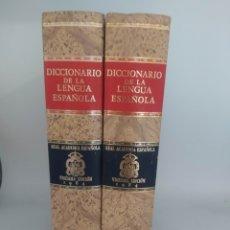 Diccionarios de segunda mano: DICCIONARIO LENGUA ESPAÑOLA REAL ACADEMIA ESPAÑOLA VIGÉSIMA EDICIÓN 1984. Lote 294962118