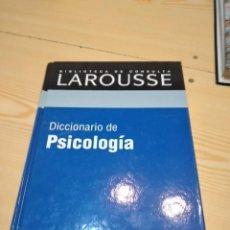Diccionarios de segunda mano: G-86 LIBRO BIBLIOTECA DE CONSULTA LAROUSSE. DICCIONARIO DE PSICOLOGÍA.. Lote 276212788