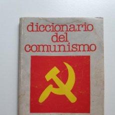 Diccionarios de segunda mano: DICCIONARIO DEL COMUNISMO, POR JORDI SOLÉ TURA. LIBRO MOSQUITO DE DOPESA. Lote 276651543