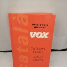 Diccionarios de segunda mano: VOX. DICCIONARI MANUAL VOX: CASTELLANO-CATALÁN / CATALÁ-CASTELLA (TAPA DURA). Lote 276782563