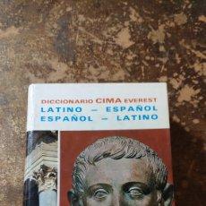 Diccionarios de segunda mano: DICCIONARIO CIMA: LATINO - ESPAÑOL (EVEREST). Lote 277099753