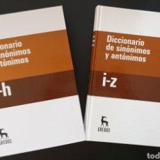 Diccionarios de segunda mano: DICCIONARIO DE SINÓNIMOS Y ANTÓNIMOS. Lote 277468798
