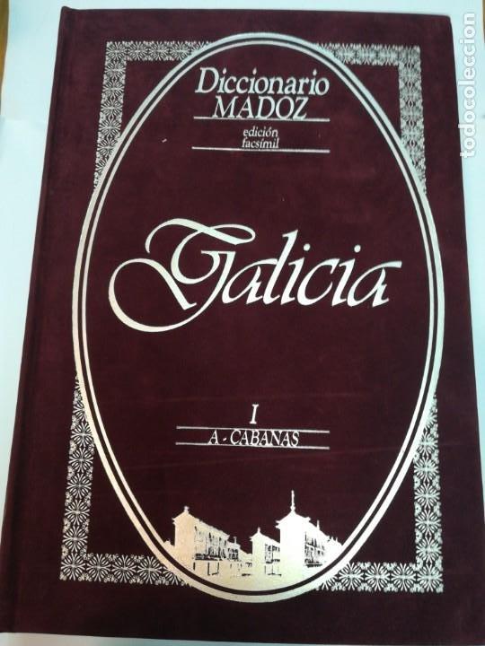 DICCIONARIO MADOZ. GALICIA 6 TOMOS SA5145 (Libros de Segunda Mano - Diccionarios)