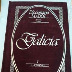 Diccionarios de segunda mano: DICCIONARIO MADOZ. GALICIA 6 TOMOS SA5145. Lote 282900453