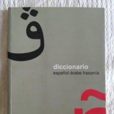 Libri di seconda mano: DICCIONARIO ESPAÑOL~ÁRABE HASANÍA - 2006 - JOSÉ AGUILERA - DIP. MÁLAGA - PJRB. Lote 285489528