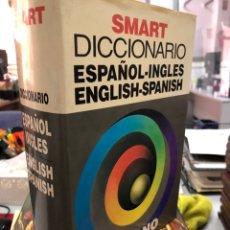 Diccionarios de segunda mano: DICCIONARIO ESPAÑOL-INGLÉS OCÉANO. Lote 287796178