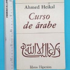 Diccionarios de segunda mano: CURSO DE ARABE, AHMED HEIKAN, LIBROS HIPERION 1994 203 PAGINAS RUSTICA. Lote 288211048