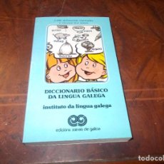 Diccionarios de segunda mano: DICCIONARIO BÁSICO DA LINGUA GALEGA, INSTITUTO DA LINGUA GALEGA. ED. XERAIS DE GALICIA 4ª ED. 1.986. Lote 288381613