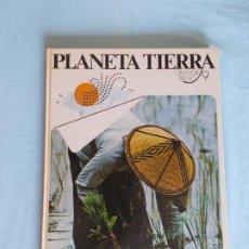 Diccionarios de segunda mano: DICCIONARIO PLANETA TIERRA -TOMO 9. Lote 289510468
