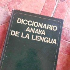 Diccionarios de segunda mano: ANTIGUO DICCIONARIO ANAYA DE LA LENGUA. Lote 289521443