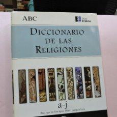 Diccionarios de segunda mano: DICCIONARIO DE LAS RELIGIONES A-J. ESPASA ABC. Lote 289574908