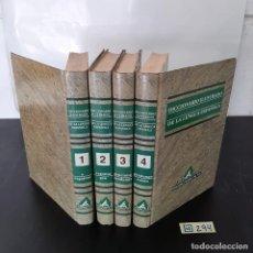 Diccionarios de segunda mano: DICCIONARIO ILUSTRADO DE LA LENGUA ESPAÑOLA. Lote 293522898