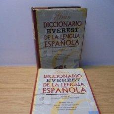 Diccionarios de segunda mano: GRAN DICCIONARIO EVEREST DE LA LENGUA ESPAÑOLA. TOMO I-II. EDITORIAL EVEREST 19963. Lote 294047603