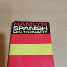 Diccionarios de segunda mano: HAMLYN SPANISH DICTIONARY. Lote 295275818