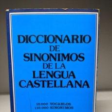 Diccionarios de segunda mano: LIBRO: DICCIONARIO DE SINONIMOS DE LA LENGUA CASTELLANA. Lote 295496558