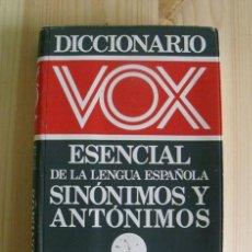 Diccionarios de segunda mano: LIBRO DICCIONARIO VOX ESECINAL DE LA LENGUA ESPAÑOLA SINÓNIMOS Y ANTÓNIMOS. Lote 295918473