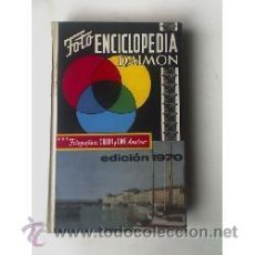 Libros de segunda mano: FOTO ENCICLOPEDIA DAIMON, POR JEAN ROLIBIER - EDICION 1970 - ESPAÑA - PARA COLECCIONISTAS!. Lote 25726828