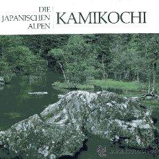 Libros de segunda mano: DIE JAPANISCHEN ALPEN . KAMIKOCHI. LIBRO DE FOTOGRAFÍA JAPONESA. Lote 18156034