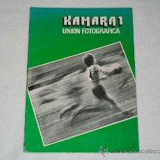 Libros de segunda mano: REVISTA FOTOGRAFÍA - KAMARA 1 - UNION FOTOGRAFICA - AÑO 1976. Lote 27407184
