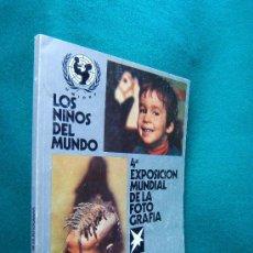 Libros de segunda mano: 4ª EXPOSICION MUNDIAL DE LA FOTOGRAFIA. LOS NIÑOS DEL MUNDO - UNICEF - 1978 - 1ª EDICION ESPAÑOLA. Lote 30830174