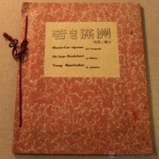 Libri di seconda mano: IMPERIAL GOVERNMENT OF MANCHOUKUO, YOUNG MANCHOUKUO, 1938. FOTOGRAFIA DE MANCHURIA. 1ª EDICIÓN. Lote 54651872