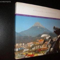 Libros de segunda mano: ARRASATE MONDRAGON IMAGENES / VVAA . Lote 57955840
