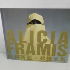 Libros de segunda mano: ALICIA FRAMIS . NEW VICTIMS OF THE FASHION FOTOGRAFIA DISEÑO DESIGN ENGLISH ESPAÑOL. Lote 58185080