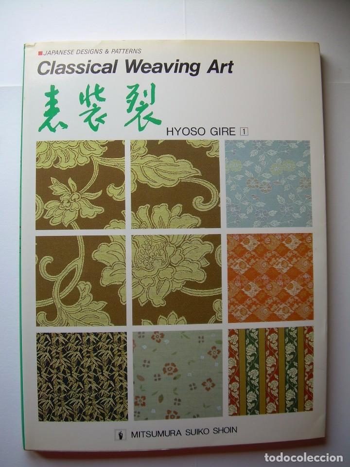 JAPANESE DESINGS & PATTERNS Classical Weaving Art, Vol 1
