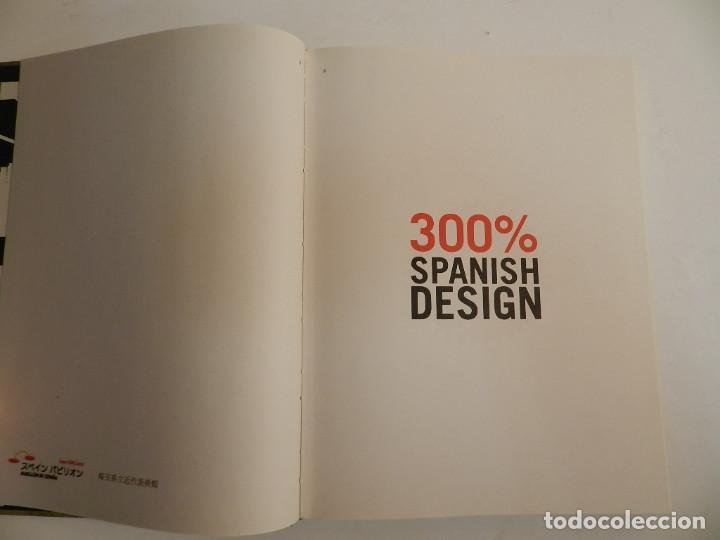 Libros de segunda mano: 300% SPANISH DESIGN 100 SILLAS. 100 LAMPARAS. 100 CARTELES. DESIGN INTERIORISMO MUEBLE PRODUCTO - Foto 3 - 63995847