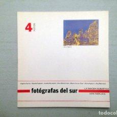 Libros de segunda mano: Nº 4 FOTÓGRAFAS DEL SUR, LA IMAGEN SUBJETIVA, SERIE ANDALUCÍA. FOTÓGRAFOS EN LA POSADA DEL POTRO. 19. Lote 67680609