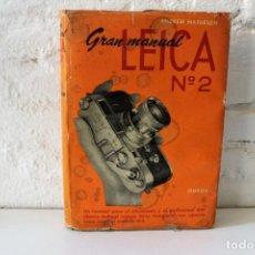 Libros de segunda mano: GRAN MANUAL LEICA Nº 2 ANDREW MATHESON 1956 FOTOGRAFÍA. RARO EN COMERCIO. Lote 74733507