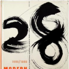 Libros de segunda mano: MODERN PUBLICITY 1958-1959. ANNUAL OF ADVERTISING ART. N.º 28 - THE STUDIO PUB. 1958. Lote 91048960